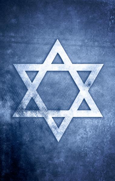 תפילה, יהדות, מגן דוד